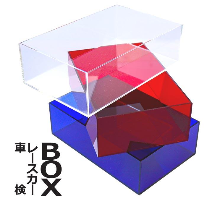 メンテナンスBOX レースカー車検BOX