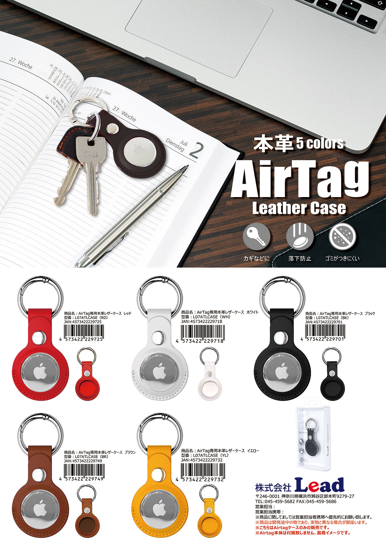 Apple Airtagケース 本革 本皮 レザー